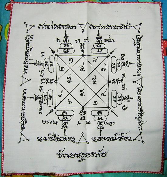Spirit Cloth2
