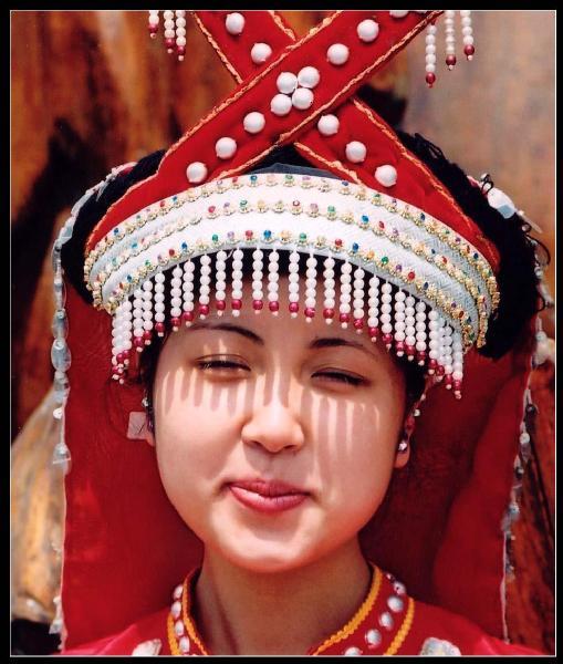 Yunnan Girl