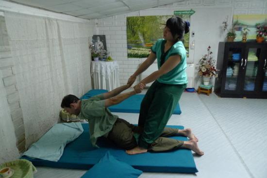 Convict Massage1