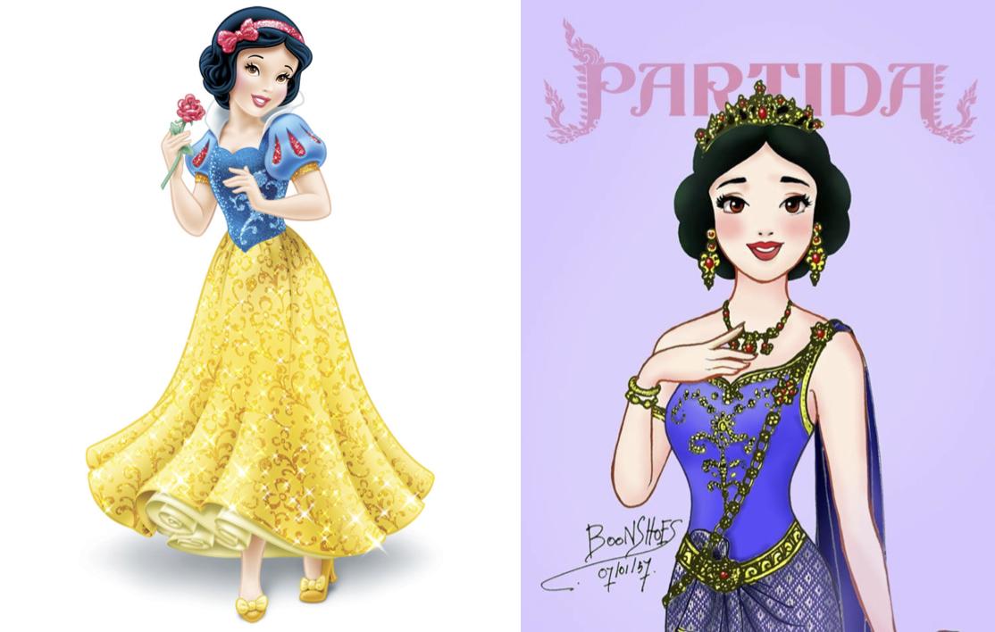 Disney Thai4b