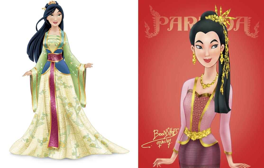 Disney Thai8b