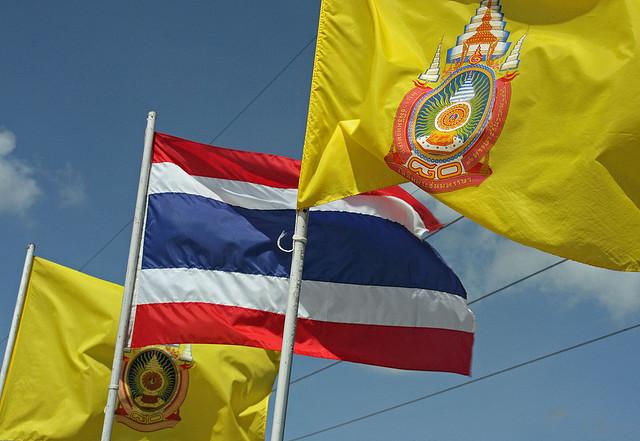 King's Flag