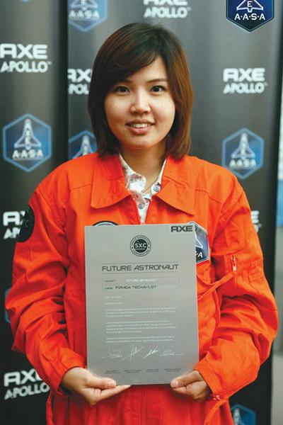 Thai Space3