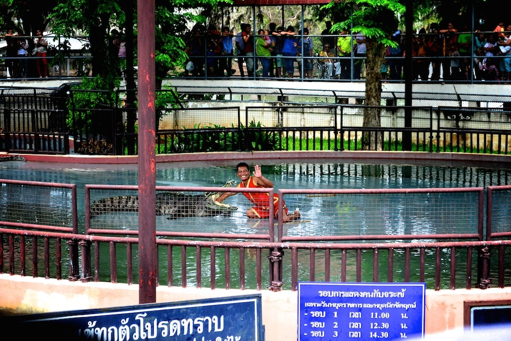 Suphanburi 12