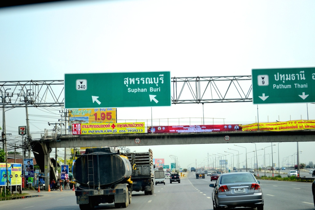 Suphanburi 2
