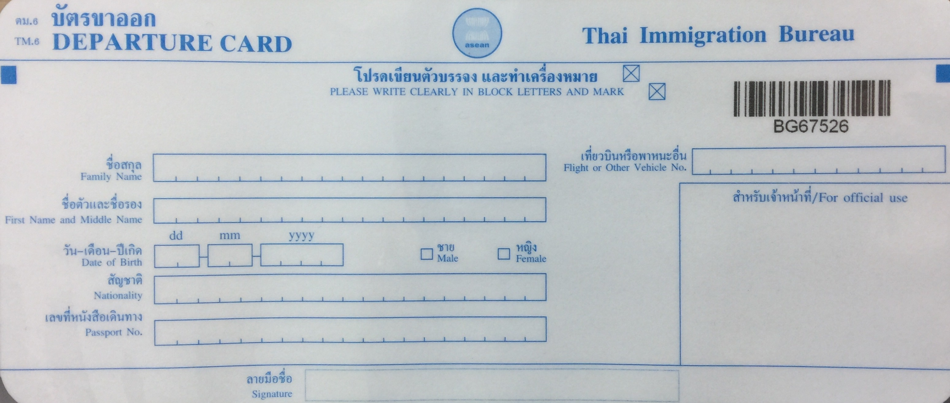 What you need to know after your ED Visa is approved | Thai